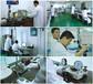 陜西渭南臨渭區第三方儀器檢測計量服務站