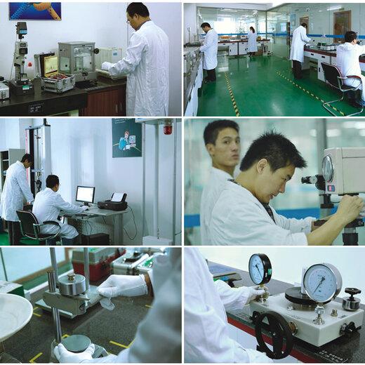 河南三门峡灵宝市第三方仪器检测服务咨询电话