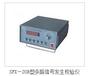 河南鄭州登封量具器具計量校準檢測服務中心