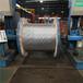 樂山電力OPGW光纜價格OPGW-48B1-100