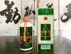古釀坊醬香型白酒,石家莊新樂白酒優質服務古釀坊熊貓酒總代直銷