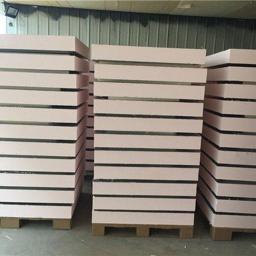 酚醛雙面砂漿酚醛復合板,供應酚醛板