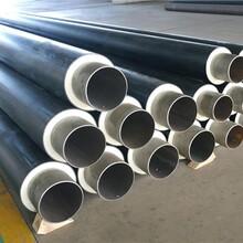 發泡保溫管道廠家訂做硬質聚氨酯泡沫管圖片
