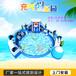 百美移動水樂園,普通移動水上樂園備受歡迎
