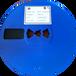 龍麟半導體磷酸鐵鋰電池充電芯片,供應充電管理芯片售后保障