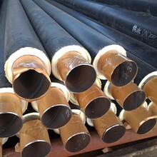 預制聚氨酯保溫管德恩保溫材料廠家批發價格圖片