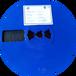 龍麟半導體磷酸鐵鋰電池充電芯片,供應龍麟半導體充電管理芯片放心省心
