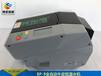 小型松怡思BP-9全自动牛皮纸湿水胶带机操作简单,湿水纸机