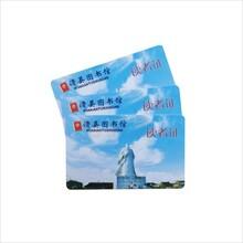深圳圖書館70周圖書借閱卡IC卡讀者證生產廠家