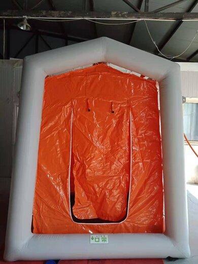 邦麥爾常規單人洗消帳篷,銷售單人洗消帳篷安全可靠