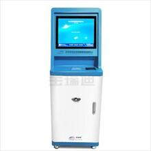 疾控所專用健康證自助發卡機BD800