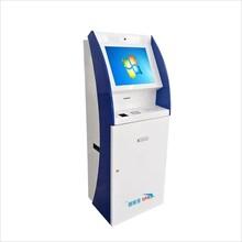 江西省健康證自助辦證機自助發證一體機