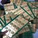 番禺區鍍金電子廢料回收現場報價公司_回收庫存電子料