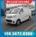 程力汽車冷凍車,河北5米2冷藏車全國送車