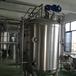 定制上海仝莫沙棘枸杞果汁饮料生产线,沙棘果汁饮料生产线