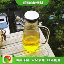 天津猛火灶燃料廚房植物油燃料無毒無害,新能源燒火朗植物油燃料圖片