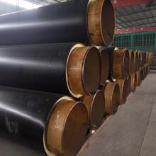 高密度聚乙烯保温管聚氨酯泡沫预制直埋管道规格型号齐全图片