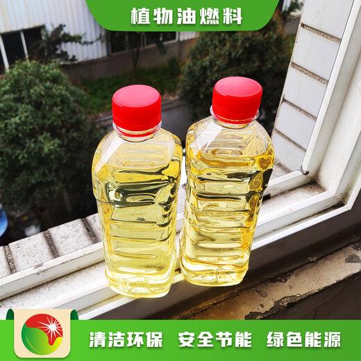 ub8优游娱乐手机德植物油前景生活燃料烧火油服务,锅炉燃料植物油燃料