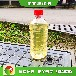 天津生物燃料科技新源素植物油操作簡單,植物油燃料明火點不燃