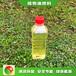 陜西西安從事新能源行業高熱值植物油燃料主要成分,無醇燃料柏油