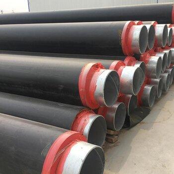 地埋熱水保溫管價格直埋熱水保溫管道廠家