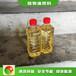 常德環保燃油廠家生活燃料燒火油工藝介紹,鍋爐燃料植物油燃料