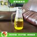 天津水性燃料油新源素植物油技術配方介紹,植物油燃料明火點不燃