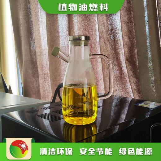 重慶燃料油配比明火點不燃燃料餐飲市場,無醇燃料植物油燃料