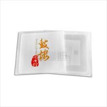 河南省圖書館RFID高頻電子標簽圖書專用標簽
