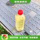 石家莊植物油水燃料圖