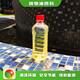 西安高熱值植物油燃料圖