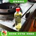 河北新樂燒火朗高熱值燃料價格實惠,新能源節能燃料
