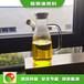 常德原材料供應生活燃料燒火油制作方法