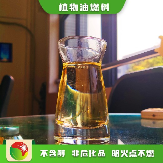 陜西西安植物油燃料賣高熱值植物油燃料餐飲市場,無醇燃料柏油