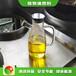 天津后廚專用燃料新源素植物油終生質保,植物油燃料明火點不燃