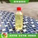 陜西西安無醇燃料廠家高熱值植物油燃料爐灶廠家現貨,高熱值燃料