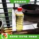 南昌進賢四川新源素后廚燃料油添加劑配方,生物燃料植物油燃料