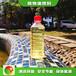 常德智能無醇燃料灶具生活燃料燒火油燃料供應商,鍋爐燃料植物油燃料