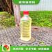 大同新榮區白油廠家新型植物油燃料放心省心,水性燃料植物油