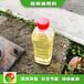 天津優質植物油新能源無醇燃料無毒無害,水性植物油燃料