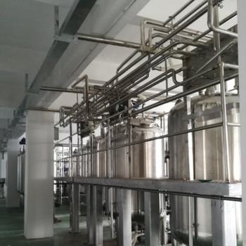 制造上海仝莫沙棘枸杞果汁饮料生产线总代