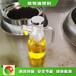 南京玄武區民用油技術廚房新型燃料使用效果