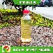 陜西西安民用油技術高熱值植物油燃料總代直銷,明火點不燃燃料