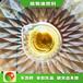 天津无醇植物油燃料新源素植物油原材料是什么,新能源植物油燃料