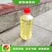 天津電噴灶具廚房植物油燃料質量可靠,明火點不燃燃料