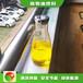 石家莊新樂獨家銷售植物油無醇節能燒火油技術學習,明火點不燃燃料