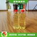 河北新樂燃料油配比無醇植物油燃料量大從優,植物油燃料技術配方