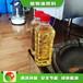 石家莊新樂山東植物油無醇節能燒火油多少錢一噸,明火點不燃燃料