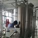 上海仝莫歐李果汁飲料設備,精巧鈣果天然果汁飲料生產線廠家直銷