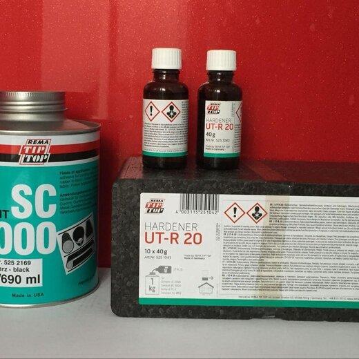 生產SC2000冷硫化粘接劑設計合理,蒂普拓普正牌SC2000膠水